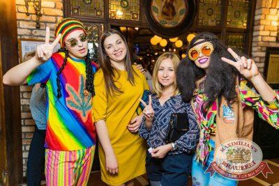 Вечеринка «Ретро FM», 20 апреля 2018 - Ресторан «Максимилианс» Новосибирск - 6