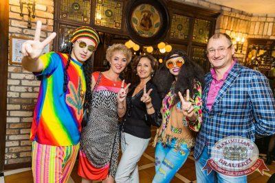 Вечеринка «Ретро FM», 20 апреля 2018 - Ресторан «Максимилианс» Новосибирск - 8