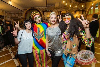 Вечеринка «Ретро FM», 20 апреля 2018 - Ресторан «Максимилианс» Новосибирск - 9