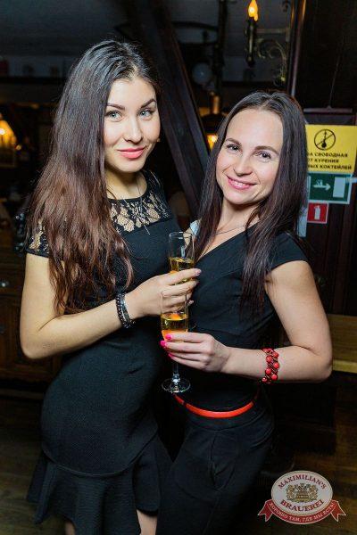 «Дыхание ночи»: Dj Kolya Funk (Санкт-Петербург), 21 апреля 2018 - Ресторан «Максимилианс» Новосибирск - 21