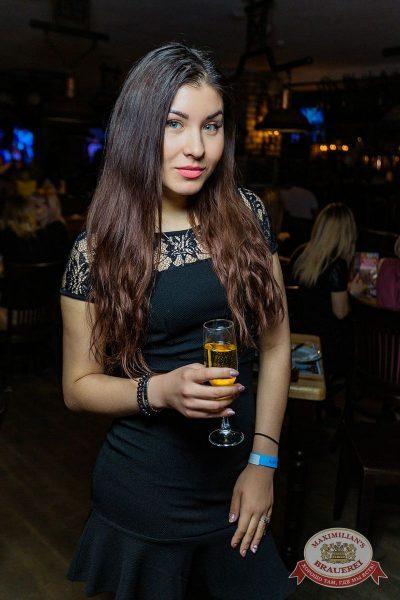 «Дыхание ночи»: Dj Kolya Funk (Санкт-Петербург), 21 апреля 2018 - Ресторан «Максимилианс» Новосибирск - 22