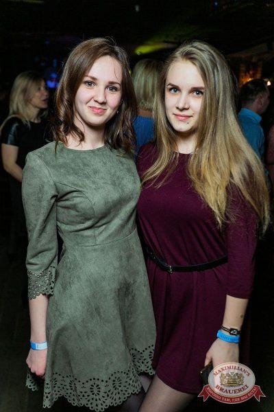 «Дыхание ночи»: Dj Kolya Funk (Санкт-Петербург), 21 апреля 2018 - Ресторан «Максимилианс» Новосибирск - 26
