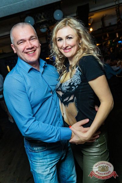 «Дыхание ночи»: Dj Kolya Funk (Санкт-Петербург), 21 апреля 2018 - Ресторан «Максимилианс» Новосибирск - 30