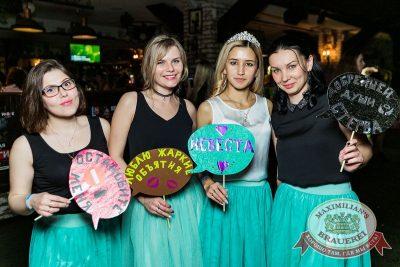 «Дыхание ночи»: Dj Kolya Funk (Санкт-Петербург), 21 апреля 2018 - Ресторан «Максимилианс» Новосибирск - 33