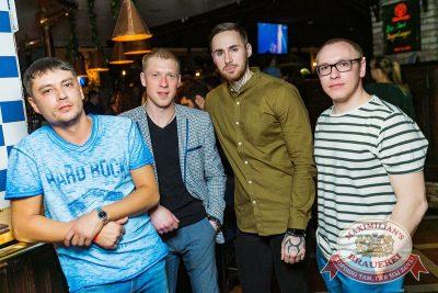 «Дыхание ночи»: Dj Kolya Funk (Санкт-Петербург), 21 апреля 2018 - Ресторан «Максимилианс» Новосибирск - 40
