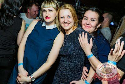 «Дыхание ночи»: Dj Kolya Funk (Санкт-Петербург), 21 апреля 2018 - Ресторан «Максимилианс» Новосибирск - 42