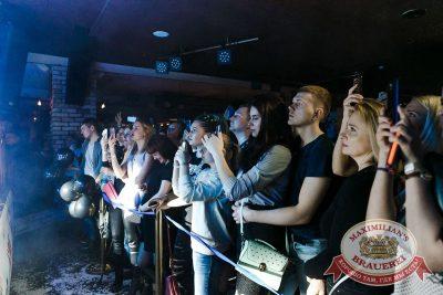 Наргиз, 16 мая 2018 - Ресторан «Максимилианс» Новосибирск - 11