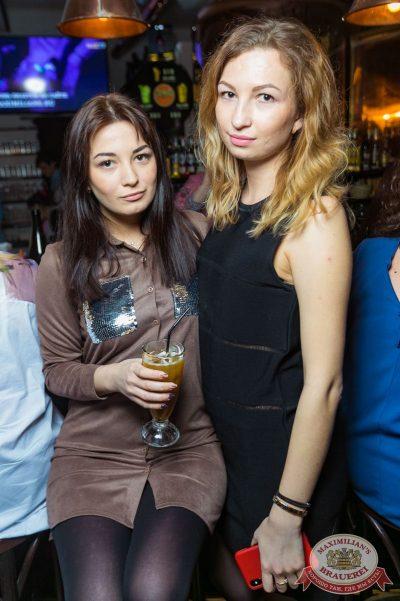 Наргиз, 16 мая 2018 - Ресторан «Максимилианс» Новосибирск - 24