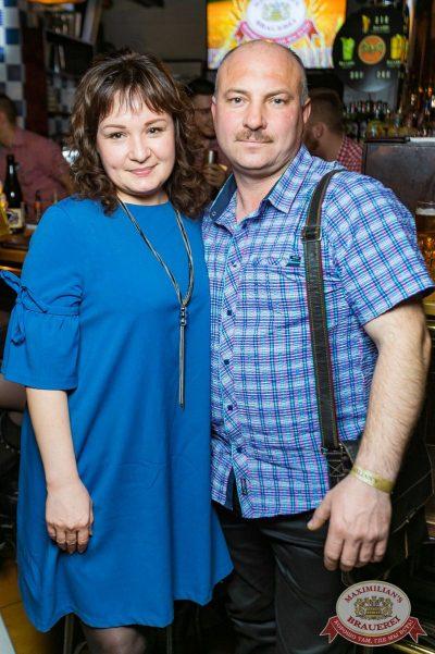 Наргиз, 16 мая 2018 - Ресторан «Максимилианс» Новосибирск - 25