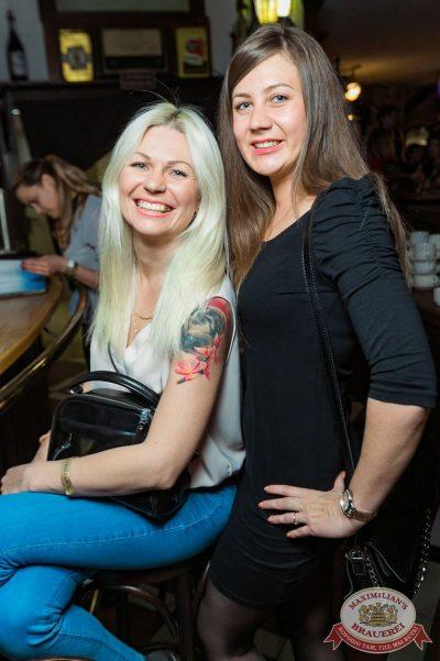 Наргиз, 16 мая 2018 - Ресторан «Максимилианс» Новосибирск - 31