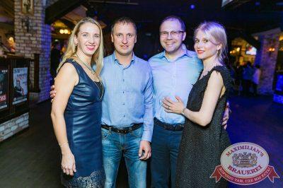 Наргиз, 16 мая 2018 - Ресторан «Максимилианс» Новосибирск - 35