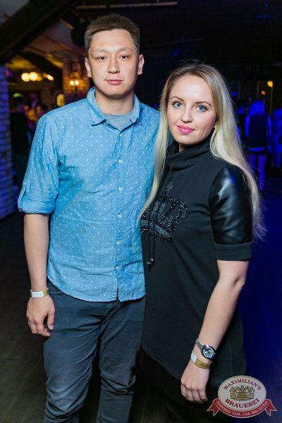 Наргиз, 16 мая 2018 - Ресторан «Максимилианс» Новосибирск - 36