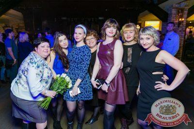 Наргиз, 16 мая 2018 - Ресторан «Максимилианс» Новосибирск - 38