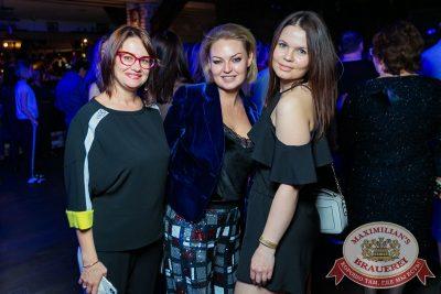 Наргиз, 16 мая 2018 - Ресторан «Максимилианс» Новосибирск - 40