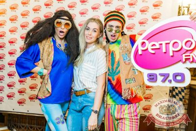 Вечеринка «Ретро FM», 18 мая 2018 - Ресторан «Максимилианс» Новосибирск - 10
