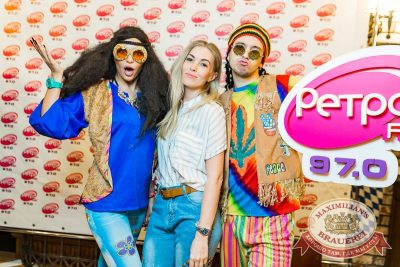 Вечеринка «Ретро FM», 18 мая 2018 - Ресторан «Максимилианс» Новосибирск - 11