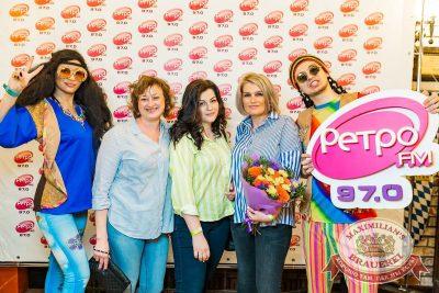 Вечеринка «Ретро FM», 18 мая 2018 - Ресторан «Максимилианс» Новосибирск - 13