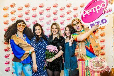 Вечеринка «Ретро FM», 18 мая 2018 - Ресторан «Максимилианс» Новосибирск - 14