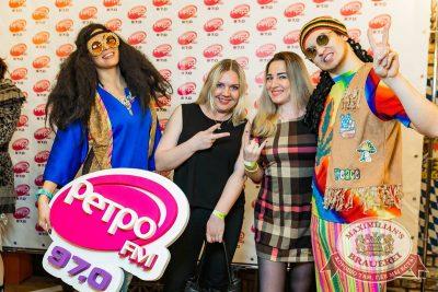 Вечеринка «Ретро FM», 18 мая 2018 - Ресторан «Максимилианс» Новосибирск - 16