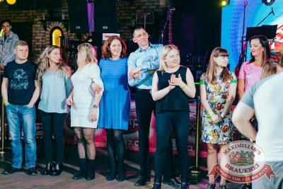 Вечеринка «Ретро FM», 18 мая 2018 - Ресторан «Максимилианс» Новосибирск - 19