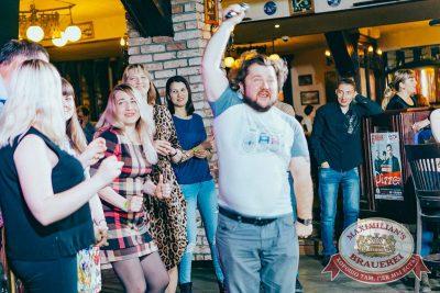 Вечеринка «Ретро FM», 18 мая 2018 - Ресторан «Максимилианс» Новосибирск - 20