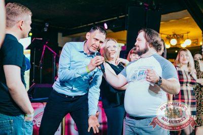Вечеринка «Ретро FM», 18 мая 2018 - Ресторан «Максимилианс» Новосибирск - 22
