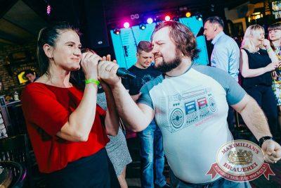 Вечеринка «Ретро FM», 18 мая 2018 - Ресторан «Максимилианс» Новосибирск - 24