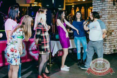 Вечеринка «Ретро FM», 18 мая 2018 - Ресторан «Максимилианс» Новосибирск - 25