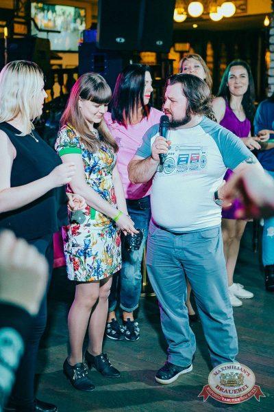 Вечеринка «Ретро FM», 18 мая 2018 - Ресторан «Максимилианс» Новосибирск - 27