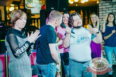Вечеринка «Ретро FM», 18 мая 2018 - Ресторан «Максимилианс» Новосибирск - 32