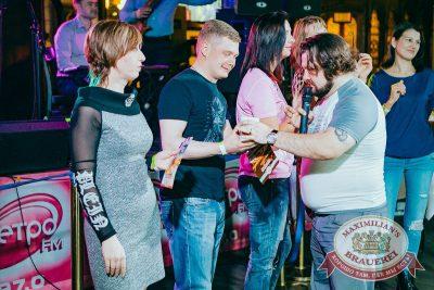 Вечеринка «Ретро FM», 18 мая 2018 - Ресторан «Максимилианс» Новосибирск - 34
