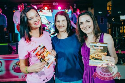 Вечеринка «Ретро FM», 18 мая 2018 - Ресторан «Максимилианс» Новосибирск - 35