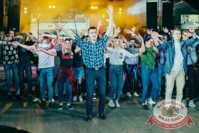 Вечеринка «Ретро FM», 18 мая 2018 - Ресторан «Максимилианс» Новосибирск - 36