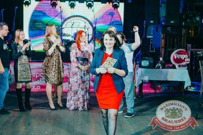 Вечеринка «Ретро FM», 18 мая 2018 - Ресторан «Максимилианс» Новосибирск - 37