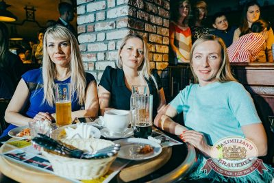 Вечеринка «Ретро FM», 18 мая 2018 - Ресторан «Максимилианс» Новосибирск - 38