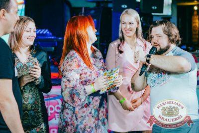 Вечеринка «Ретро FM», 18 мая 2018 - Ресторан «Максимилианс» Новосибирск - 39