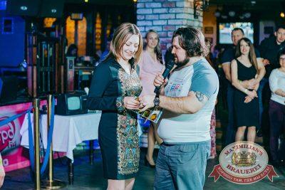 Вечеринка «Ретро FM», 18 мая 2018 - Ресторан «Максимилианс» Новосибирск - 40