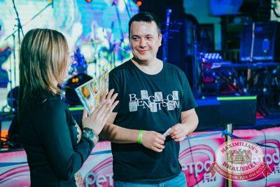 Вечеринка «Ретро FM», 18 мая 2018 - Ресторан «Максимилианс» Новосибирск - 41