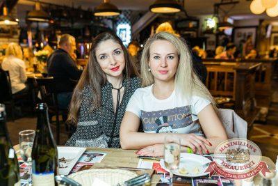Вечеринка «Ретро FM», 18 мая 2018 - Ресторан «Максимилианс» Новосибирск - 43