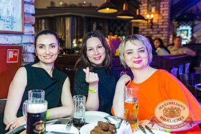 Вечеринка «Ретро FM», 18 мая 2018 - Ресторан «Максимилианс» Новосибирск - 44