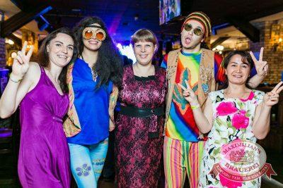 Вечеринка «Ретро FM», 18 мая 2018 - Ресторан «Максимилианс» Новосибирск - 47
