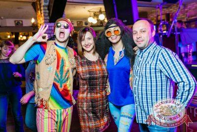 Вечеринка «Ретро FM», 18 мая 2018 - Ресторан «Максимилианс» Новосибирск - 56