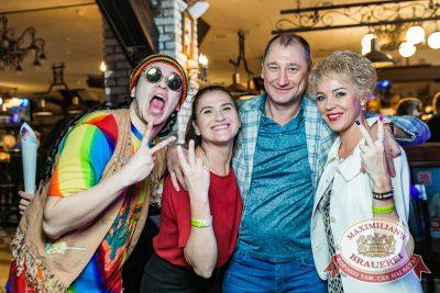 Вечеринка «Ретро FM», 18 мая 2018 - Ресторан «Максимилианс» Новосибирск - 58