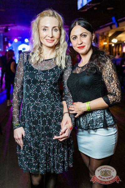 Вечеринка «Ретро FM», 18 мая 2018 - Ресторан «Максимилианс» Новосибирск - 61