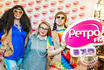 Вечеринка «Ретро FM», 18 мая 2018 - Ресторан «Максимилианс» Новосибирск - 7