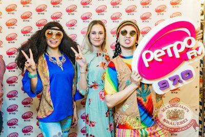 Вечеринка «Ретро FM», 18 мая 2018 - Ресторан «Максимилианс» Новосибирск - 8