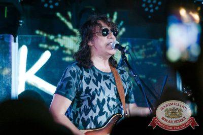 Владимир Кузьмин, 23 мая 2018 - Ресторан «Максимилианс» Новосибирск - 10