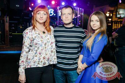 Владимир Кузьмин, 23 мая 2018 - Ресторан «Максимилианс» Новосибирск - 20