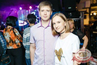 Владимир Кузьмин, 23 мая 2018 - Ресторан «Максимилианс» Новосибирск - 30