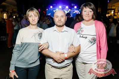 Владимир Кузьмин, 23 мая 2018 - Ресторан «Максимилианс» Новосибирск - 33